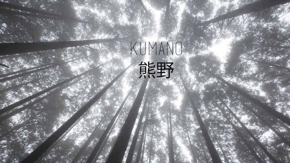 KUMANO – 熊野